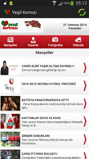 【免費新聞App】Yeşil Kırmızı-APP點子