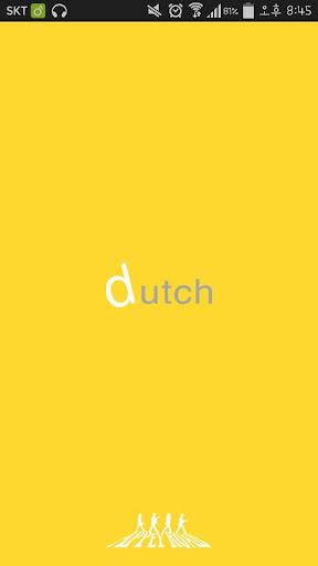 더치페이 도우미 Dutch
