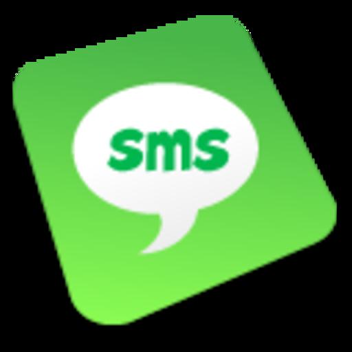 SMS Marketing Ninja LOGO-APP點子