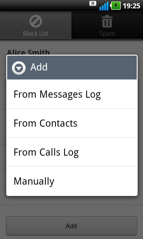 SMS Filter- screenshot