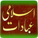 Islami Ibadaat Book In Urdu