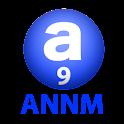 accessのオールナイトニッポンモバイル 第9回 logo