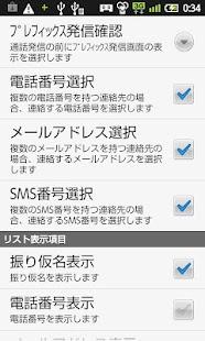 玩通訊App|Koaya電話帳免費|APP試玩