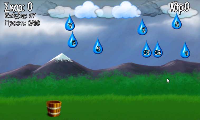Βρέχει Νούμερα - screenshot