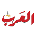 AlArab Newspaper (Mobile) logo
