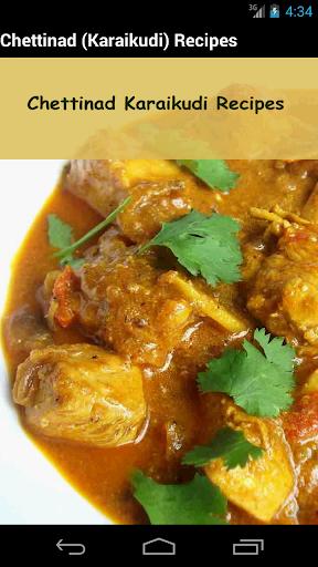 Chettinad Karaikudi Recipes