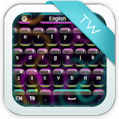 Super Cool Neon Keyboard