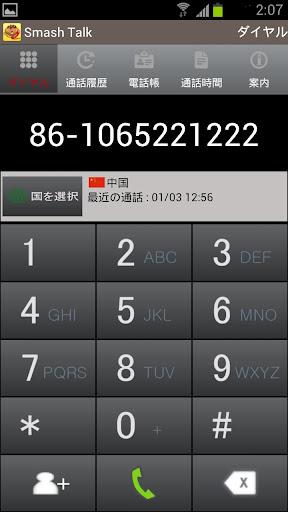暗影格鬥2_暗影格鬥2下載_暗影格鬥2安卓版_ios版_中文版_手機單機遊戲下載-琵琶網