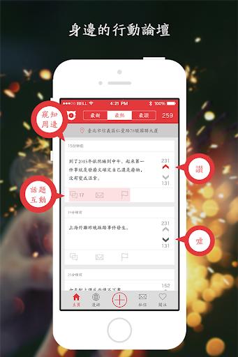 NewsDalloSpazio|免費玩個人化App-阿達玩APP - 免費APP