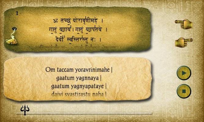 Purushasuktam - screenshot