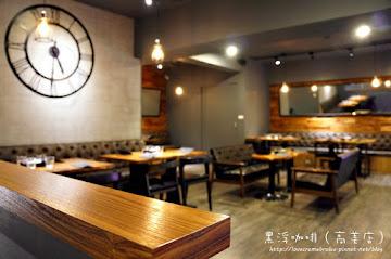 黑浮咖啡高美店