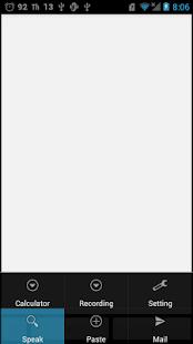 語音郵件編輯器