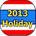 Thailand Public Holidays 2013 icon