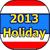 Thailand Public Holidays 2013