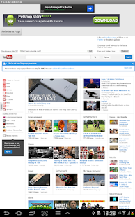 Unblock Youtube Pakistan - screenshot thumbnail