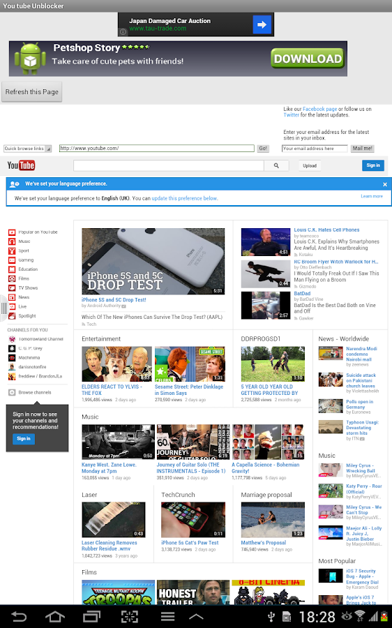 Unblock Youtube Pakistan - screenshot