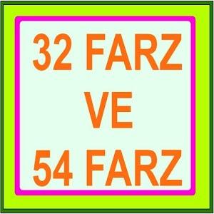 32 FARZ 54 FARZ for PC and MAC
