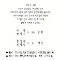 판자와만두 logo