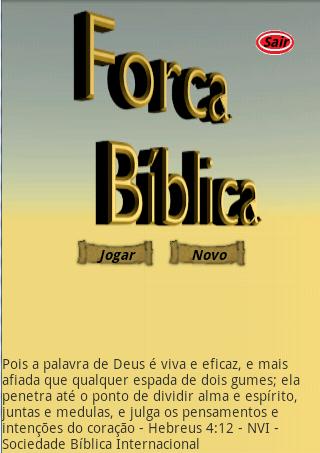 Forca Bíblica