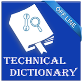 Tamil Technical Dictionary