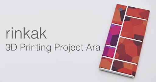 3D Printing Project Ara