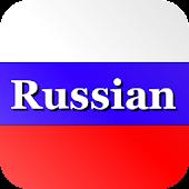 Russian Words