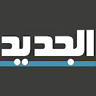 Al Jadeed icon