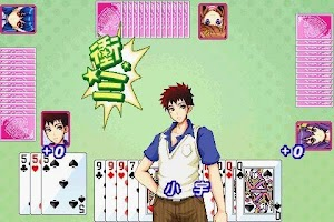 Screenshot of Cute Girlish 13 Poker