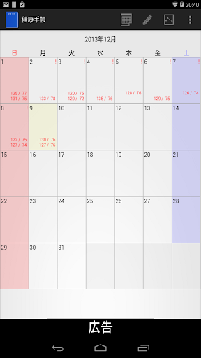 【楽天市場】母子手帳ケース | デイリー売れ筋人気ランキング(1位 ~80位 ...
