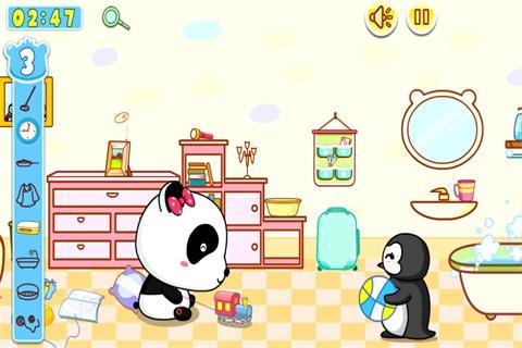 Daily Necessities by BabyBus - screenshot