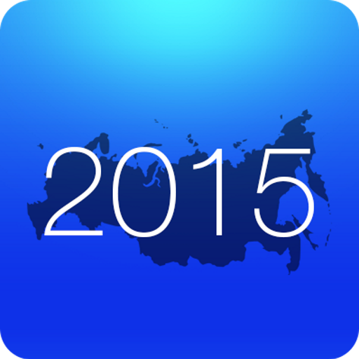 Абитуриент 2015