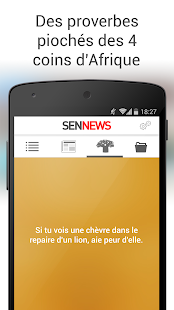 SenNews- screenshot thumbnail