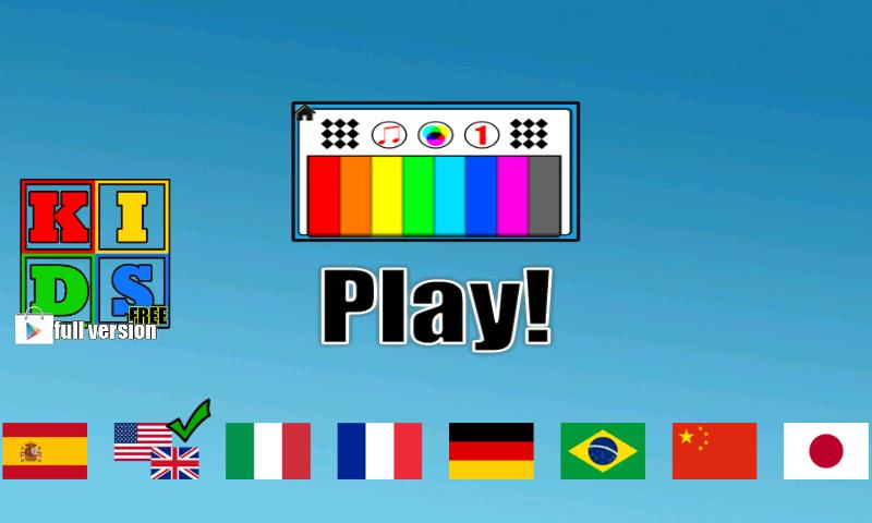 Kids Piano Languages - Free - screenshot