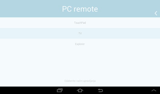PC remote- screenshot thumbnail