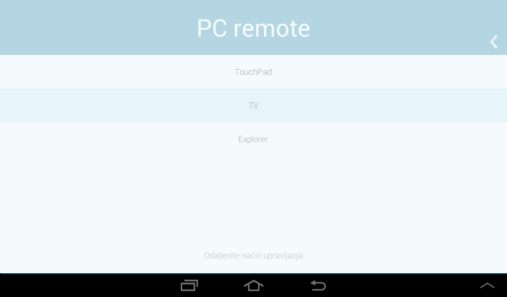 PC remote- screenshot