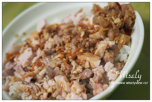 阿明雞肉飯