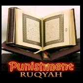 Ruqyah Islami MP3