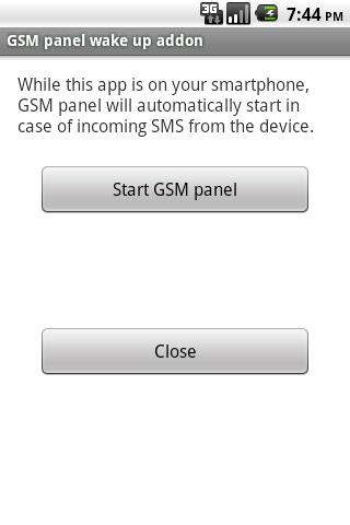 GSM панель автозапуск