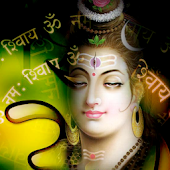 Shiva Mahima Devotional Songs