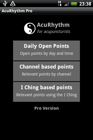 AcuRhythm Pro Plugin - screenshot