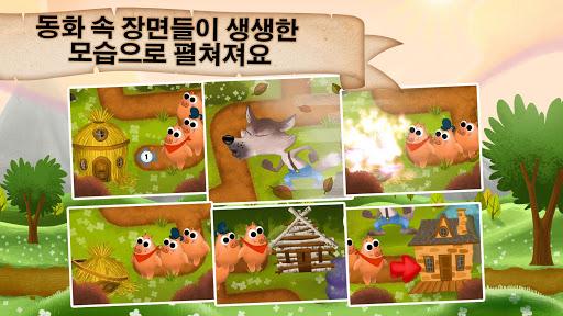 玩免費教育APP|下載미로 123 동화나라 HD app不用錢|硬是要APP