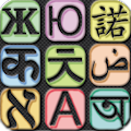 Japanese English Translator APK for Bluestacks