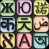 Japanese English Translator 7.5.2