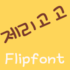 MDJerrygogo Korean Filpfont icon