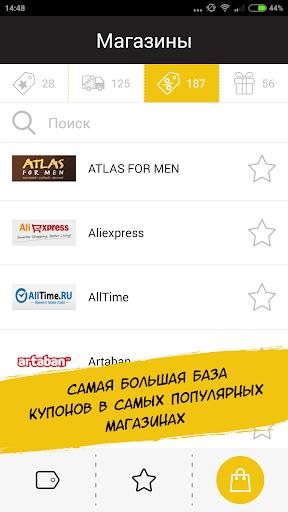 玩購物App|Черная Пятница免費|APP試玩