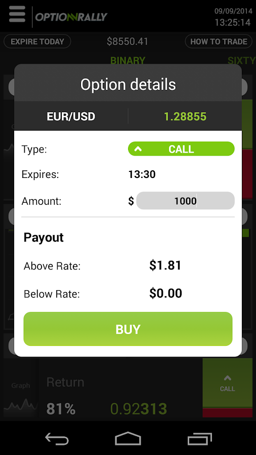 OptionRally Mobile Trader- screenshot