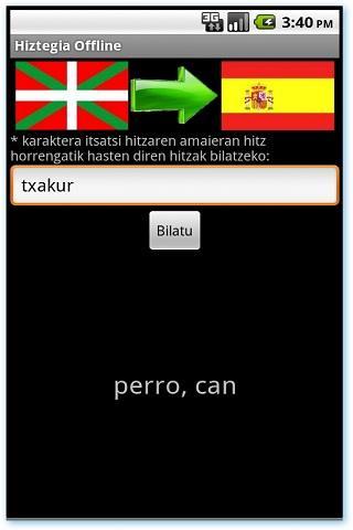 Hiztegia Offline- screenshot