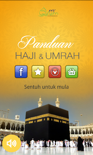 Panduan Haji dan Umrah Mp3