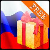 Праздники России (free)