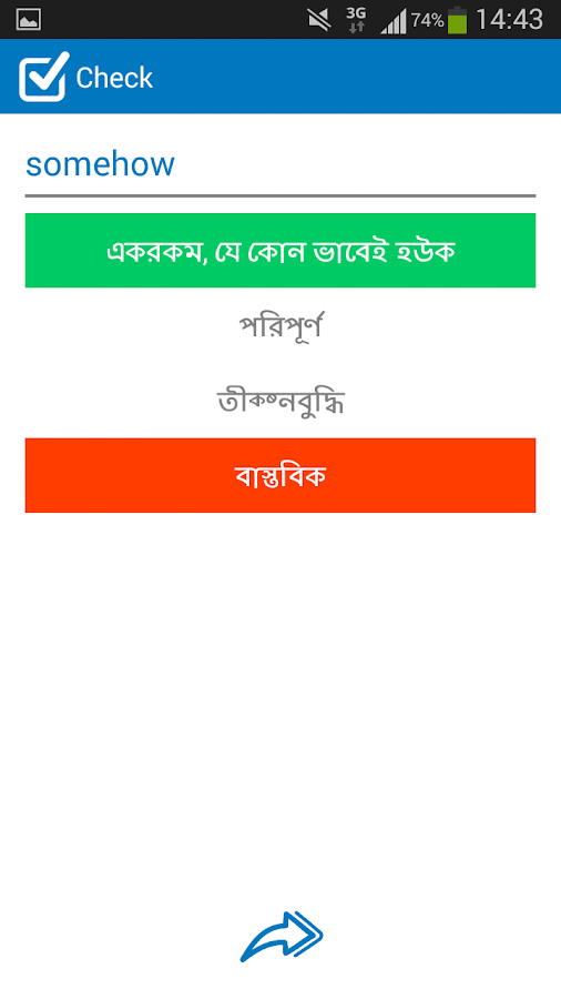 bengali to english dictionary apps